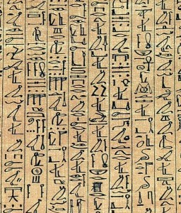 medu-neter-papyrus-of-ani-1250-bc